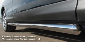 INFINITI FX 35/50  NEW Пороги труба d76 (вариант 3) IFT-0002833